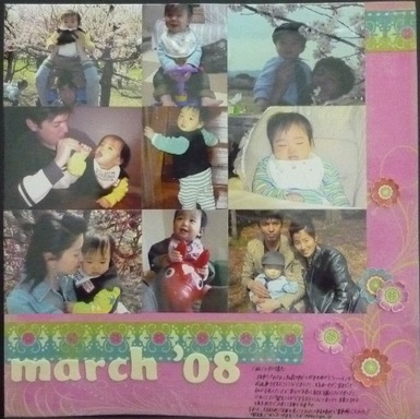 79_march08