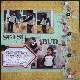 81_setsubun1y11m