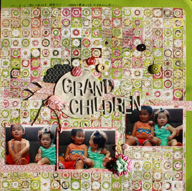 181_grand_children4y5m