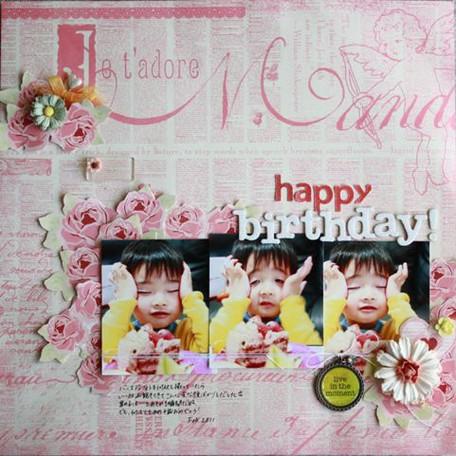 32_happy_birthday4y