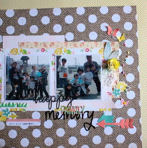 happy family memory