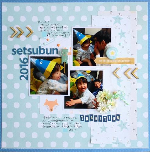 setsubun2016