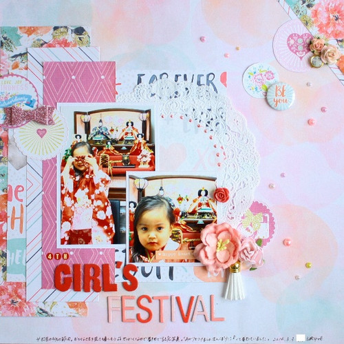 4th Girl'sFestival